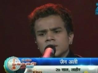 Ex-Sa Re Ga Ma Pa Contestant Zain Ali Found Dead!