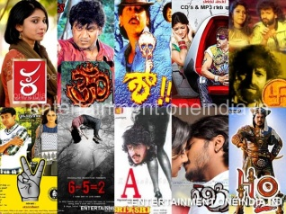 Kannada Film Industry Getting Revamped? Think Again!