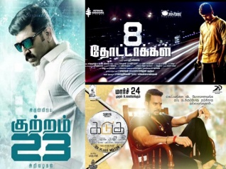 Tamil Movies That Deserved More Success!