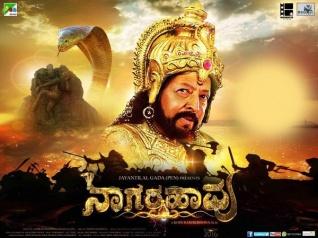 World Television Premiere: Dr. Vishnuvardhan's NAGARAHAVU!