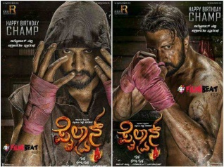 How Will Kichcha Sudeep Prepare For His Role In PHAILWAN?