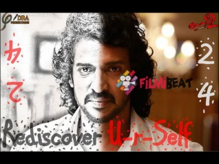 Real Star UPENDRA BIRTHDAY Special: A Book Release!