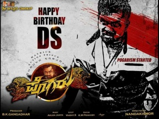 Happy B'Day Dhruva Sarja! POGARU First Look Released!