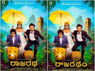 Seen It Yet? RAJARATHA First Look Released, Take A Look!