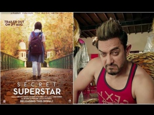 Secret Superstar Movie Review: Live Audience Update