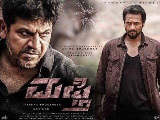 Mufti Director Narthan On Working With Shivarajkumar!