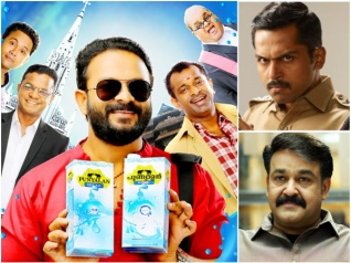 Box Office Chart: Punyalan Private Limited Takes A Big Lead!