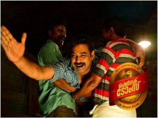 Sherlock Toms Box Office: Total Kerala Collections!