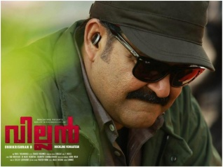 Villain Box Office: 25 Days Kerala Collections