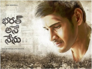 Mahesh Babu's Bharat Ane Nenu To Be Delayed!