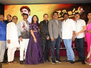 Jai Simha Pre-release Event: Highlights
