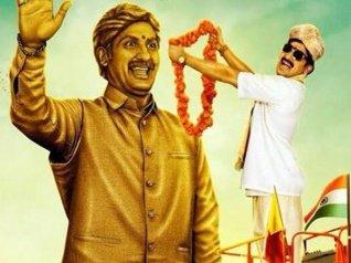 Humble Politician Nograj Review: A Fine Entertainer