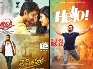 Jai Simha, Middle Class Abbayi & Hello: Final BO Collections