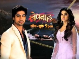 Bepannaah: Fans Give THUMBS UP To Jennifer-Harshad's Show
