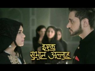 Complaint Filed Against Zee TV's Ishq Subhan Allah!