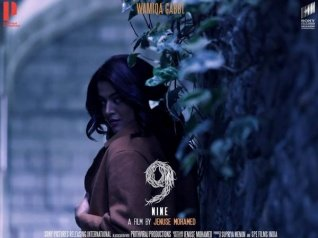 Wamiqa Gabbi Is Playing The Leading Lady In 9!