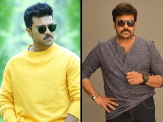 Ram Charan To Star In The Gang Leader Remake?