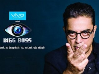 Stars Who Are Rumoured To Be Part Of Bigg Boss Tamil 2