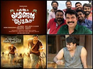 Malayalam Movies To Watch Out For In The Second Half Of 2018