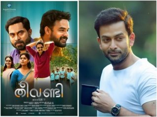 Prithviraj Releases This Song Video From Theevandi!