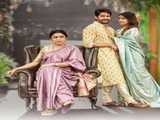 Shailaja Reddy Alludu Full Movie Leaked Online!