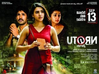 U Turn Review: This One Will Keep You Hooked!