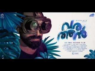 Varathan Box Office Day 1 Collections!