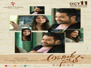 Aravinda Sameta Latest Box Office Update