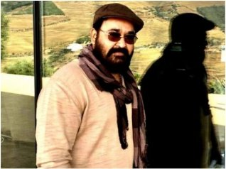 Mohanlal Shares A Fascinating Picture That He Clicked!