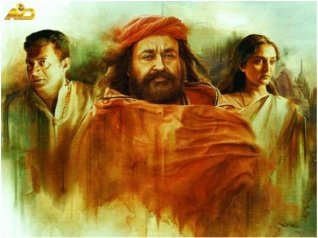 Mohanlal's Odiyan To Make A Release In 3000-4000 Screens!