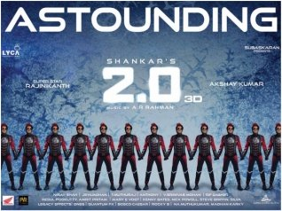 2.0 Is Set To Create Yet Another Big Record!