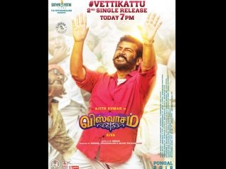 Viswasam Second Single Song Is Out!
