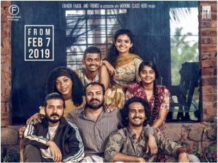 Kumbalangi Nights Trailer Is Out!