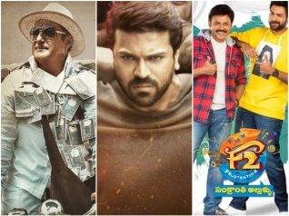 NTR Kathanayakude, F2 & Vinaya Vidheya Rama Box Office!