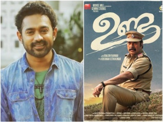 Asif Ali's Words About Unda Will Leave Everyone Overjoyed!