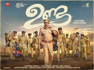 Unda Twitter Review: Here's What The Audiences Feel!