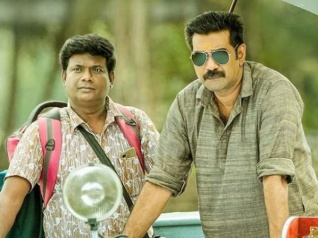 Adhyarathri Movie Review