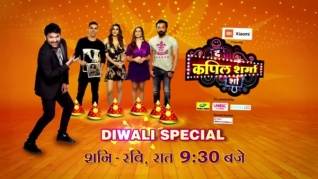 Housefull 4 Cast To Grace TKSS's Diwali Special Episode