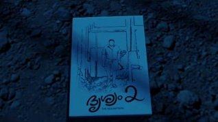 Mohanlal Reveals Drishyam 2 Title Motion Poster