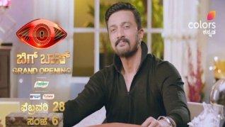 Bigg Boss Kannada 8 Final Contestants List Is Out