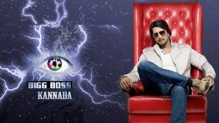 Bigg Boss Kannada 8 Contestants List