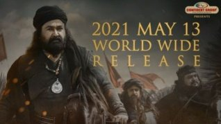Mohanlal Reveals The New Release Date Of Marakkar