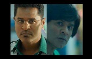 Prabhu Deva's Bagheera Teaser Out