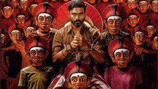 Karnan Full Movie Leaked Online For Free Download