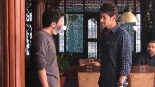 Mahesh Babu-Trivikram Srinivas' Film Gets A New Title?