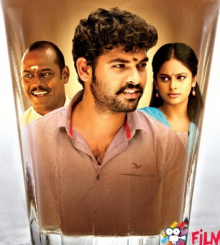 'Anjala' Movie Review & Rating