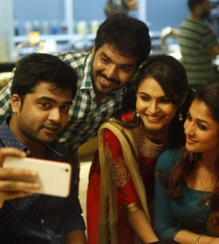 'Idhu Namma Aalu' Movie Review & Rating