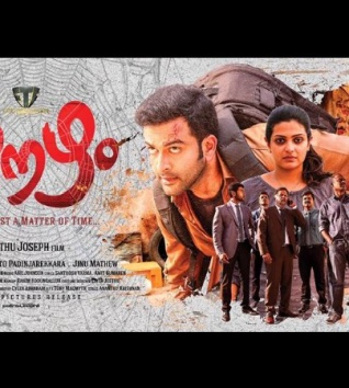 Trailer Of Oozham To Release Tomorrow(Aug 27)!