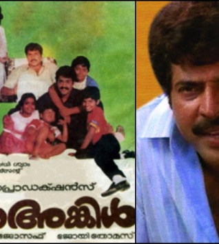 Past To Present: Manu Uncle