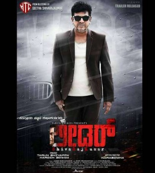 Plot Revealed: Shivarajkumar's Upcoming Movie Leader